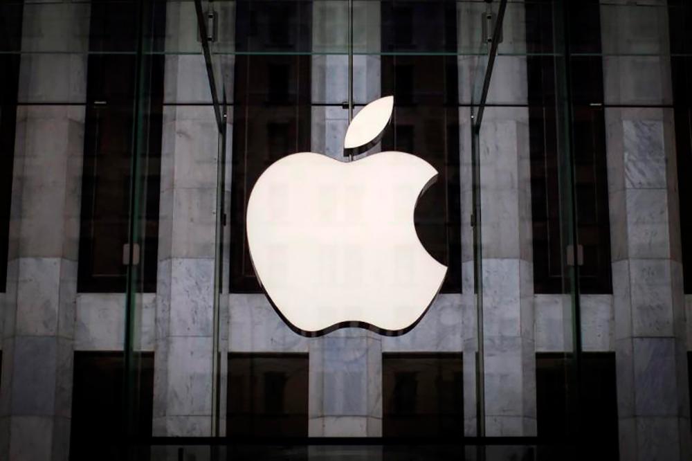 Apple 1 Contenu original : Apple obtient les droits de diffusion de Central Park