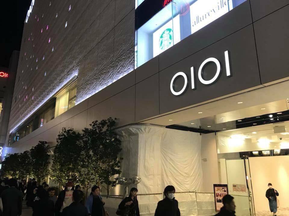 Apple Store Tokyo Nouveau 2 Un nouvel Apple Store à Tokyo ouvrira le 7 avril prochain