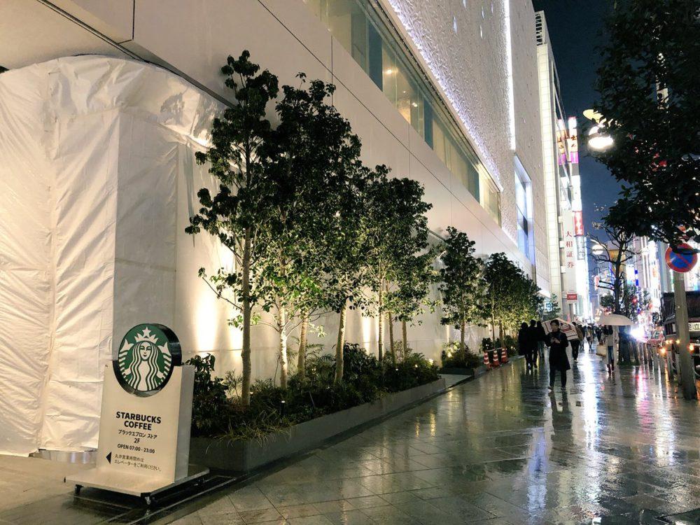 Apple Store Tokyo Nouveau 3 Un nouvel Apple Store à Tokyo ouvrira le 7 avril prochain