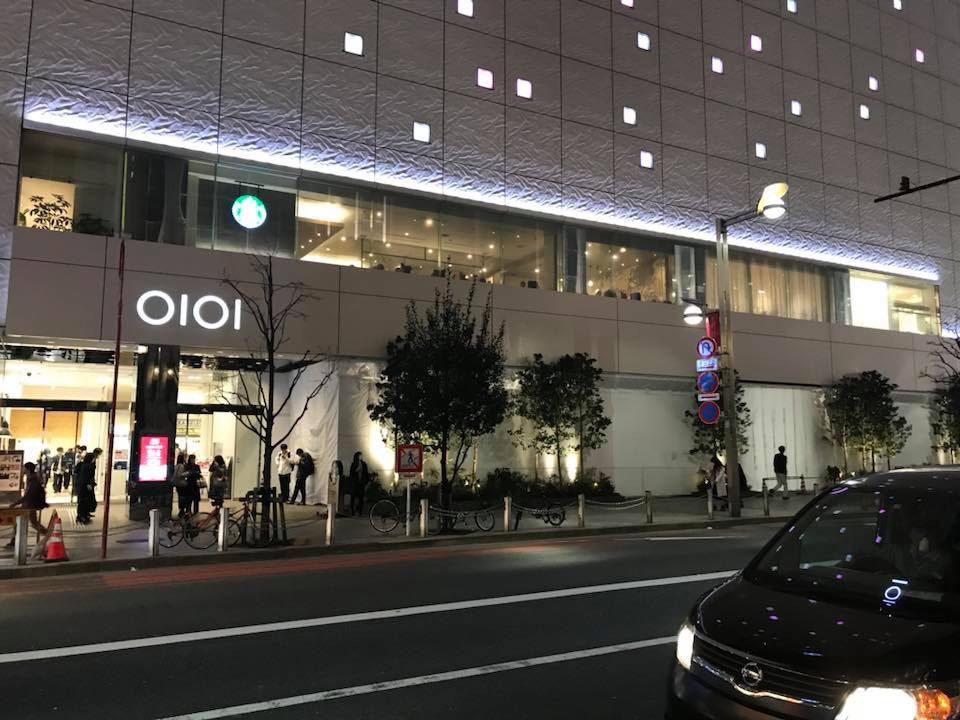 Apple Store Tokyo Nouveau Un nouvel Apple Store à Tokyo ouvrira le 7 avril prochain