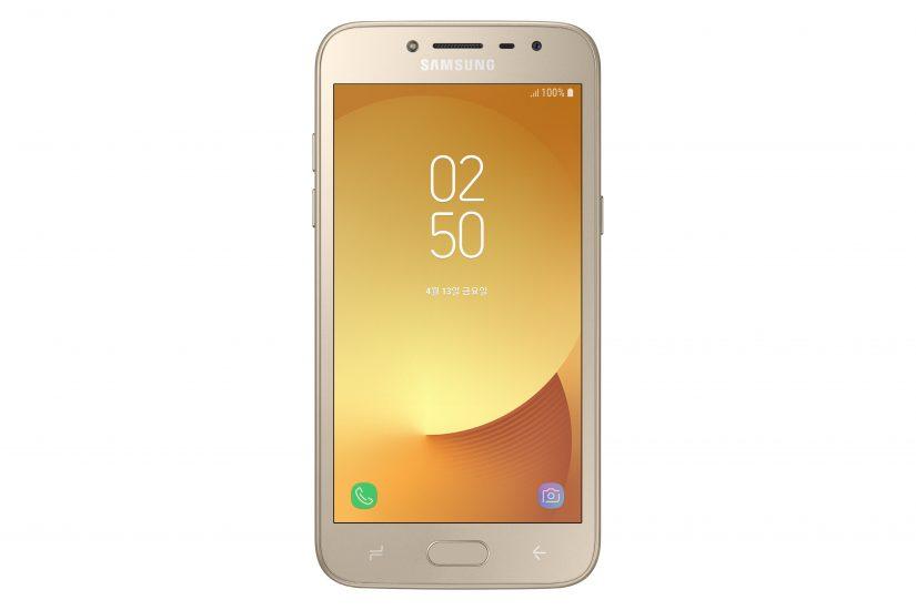 J2 Pro gold Samsung lance le J2 Pro, son premier smartphone sans accès à internet