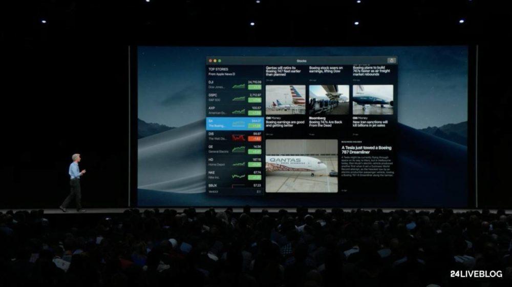 20180604185122 665764 Apple présente macOS Mojave (10.14) : découvrez toutes les nouveautés