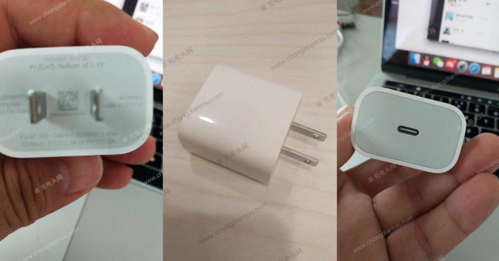 apple 18 w charger usb c 1000x523 iPhone de 2018 : le chargeur USB C sera inclus dans la boîte et ne sera pas vendu séparément au lancement ?