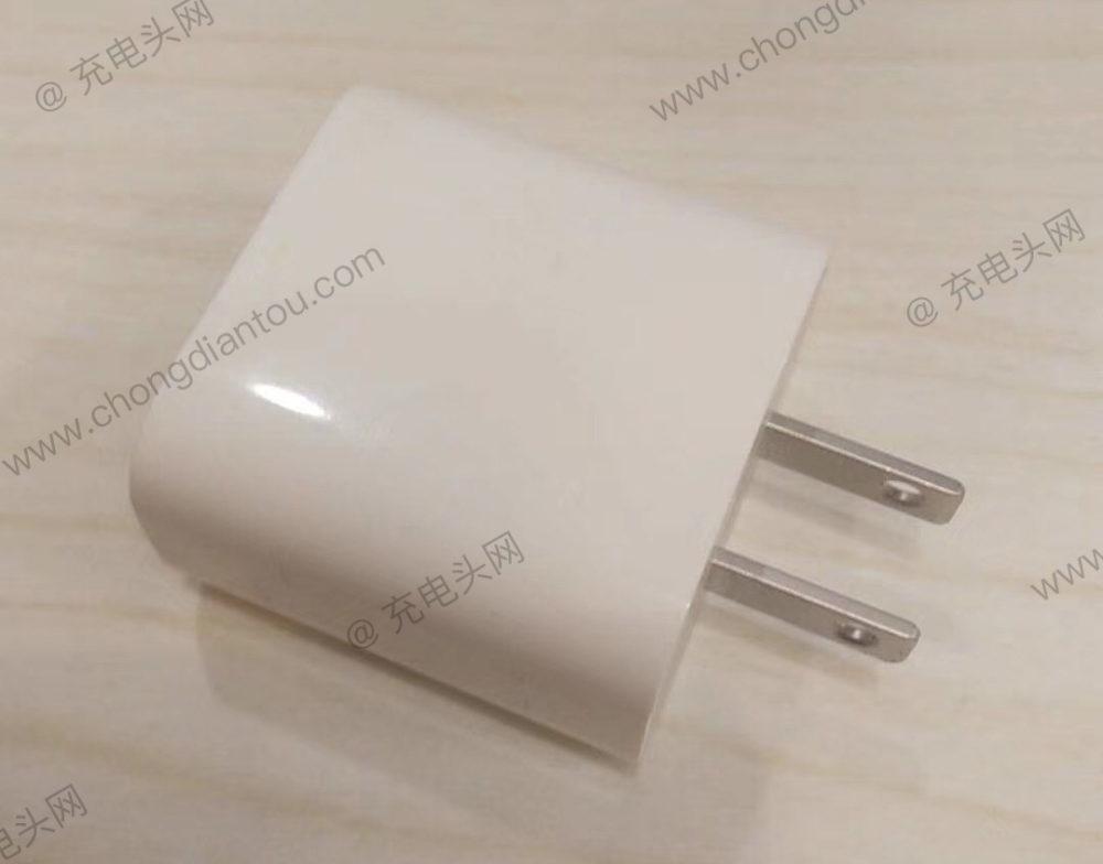 chargeur usb c 4 Premières photos du chargeur USB C 18 W de liPhone de 2018 ?