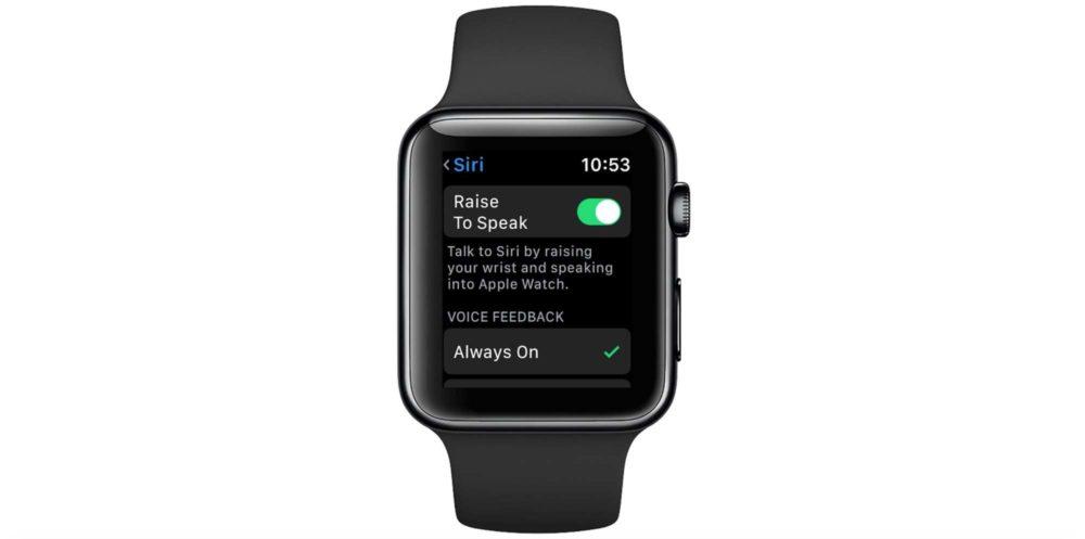 raise to speak La fonction Raise to Speak (Siri) fait ses débuts sur watchOS 5 bêta