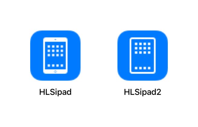 hlsipad Une icône trouvée dans iOS 12 montre un iPad sans bouton Home et sans encoche