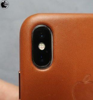 iPhone X Coque iPhone XS Les coques iPhone X ne sont pas compatibles avec liPhone XS