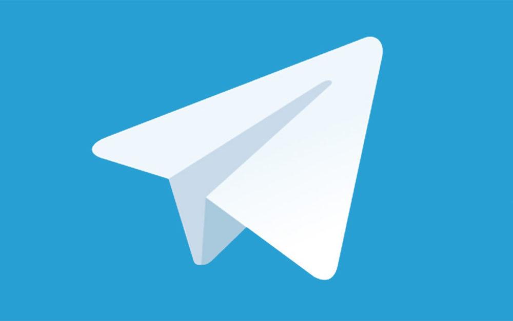 logo telegram 1000x627 L'application Telegram sur iOS se met à jour et rajoute le support pour l'Apple Watch
