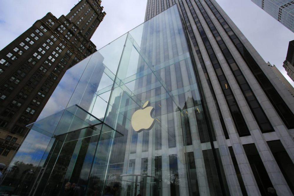 media americaines espionnage societes pointee La Chine, pointée du doigt pour espionnage d'Apple et d'autres sociétés américaines