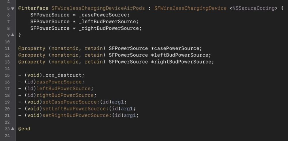 AirPower iOS 12 2 Beta 6 Une trace du AirPower retrouvée dans iOS 12.2 bêta 6 : une sortie pour bientôt ?