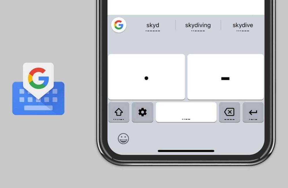 Gbaord, le clavier de Google, apporte une fonctionnalité de traduction très pratique