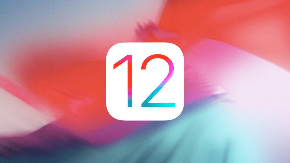 ios 12 jailbreak Jailbreak : Apple arrête de signer iOS 12.1.1 beta 3