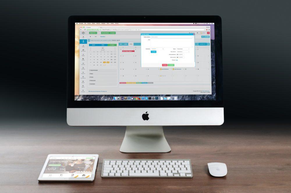 mac securite Mac : 5 moyens efficaces de renforcer votre sécurité