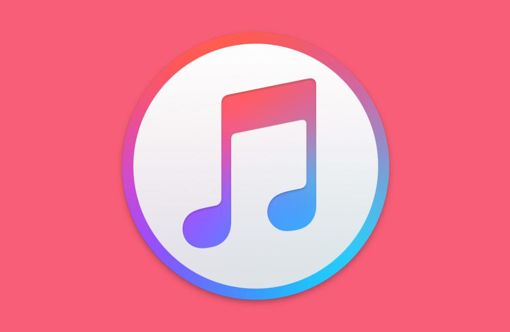 Apple iTunes Logo 1000x651 Apple pourrait abandonner iTunes à partir de cette année