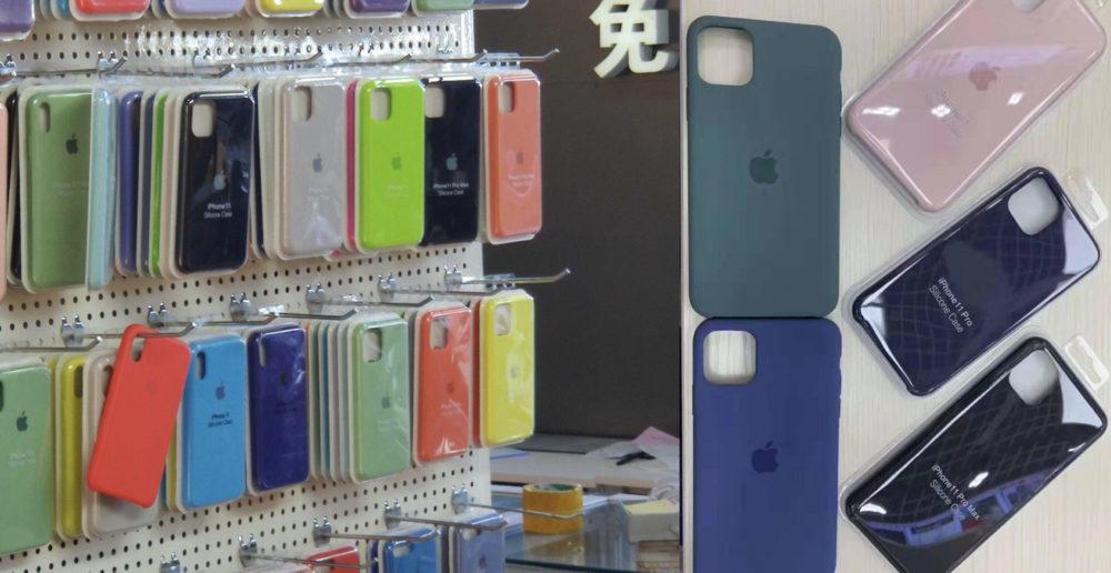 iphone 11 coques 1000x516 iPhone 11 : le logo dApple au dos changerait de position
