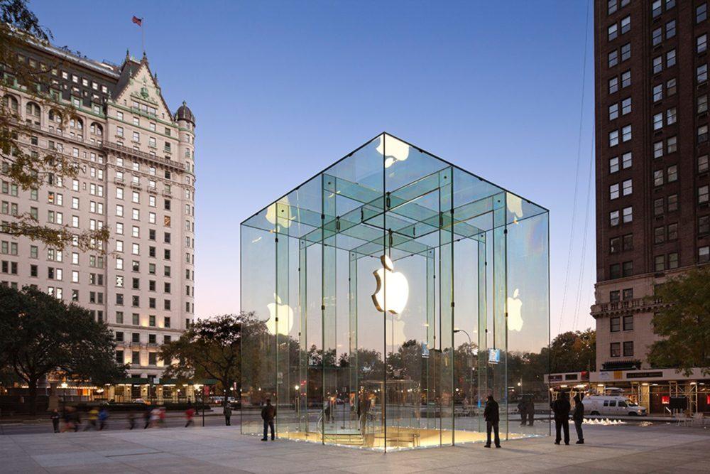 apple fifth avenue 1000x667 Apple va publier ses résultats financiers du quatrième trimestre 2019 le 30 octobre