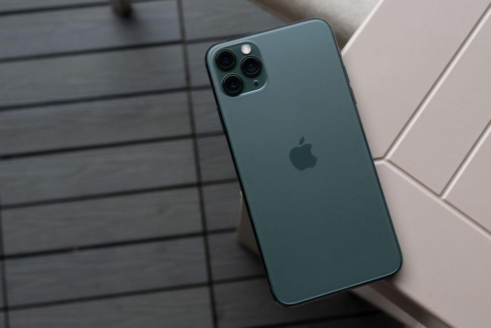 Coque iphone 11 vert nuit