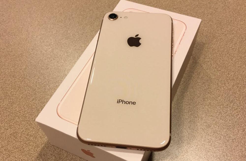 iPhone 8 Or 1000x655 Un iPhone avec un écran de 5,4 pouces et Face ID dans le corps dun iPhone 8 ?