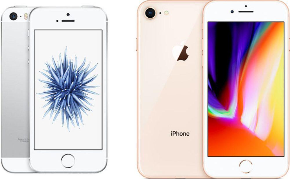 iphone se et iphone 8 1000x619 LG pourrait être le fournisseur de lécran LCD de liPhone SE 2