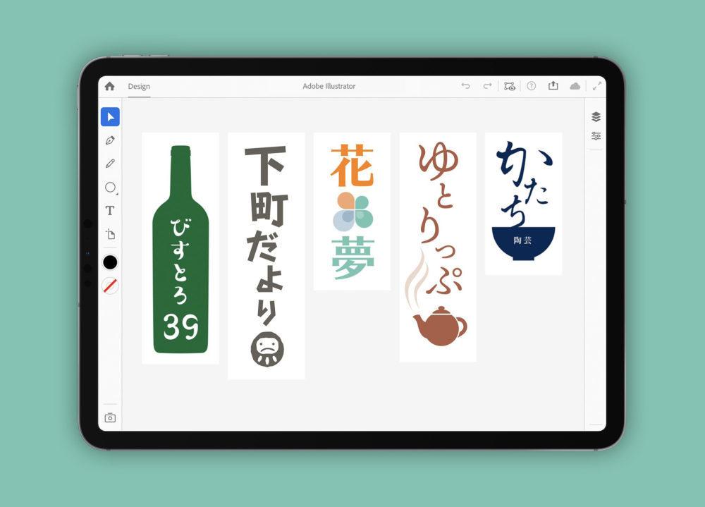Adobe Illustrator iPad 1000x719 Lapplication Adobe Illustrator sur iPad sera disponible en 2020