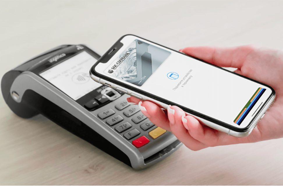 Apple Pay BPS Sberbank Apple Pay maintenant disponible en Biélorussie avec BPS Sberbank