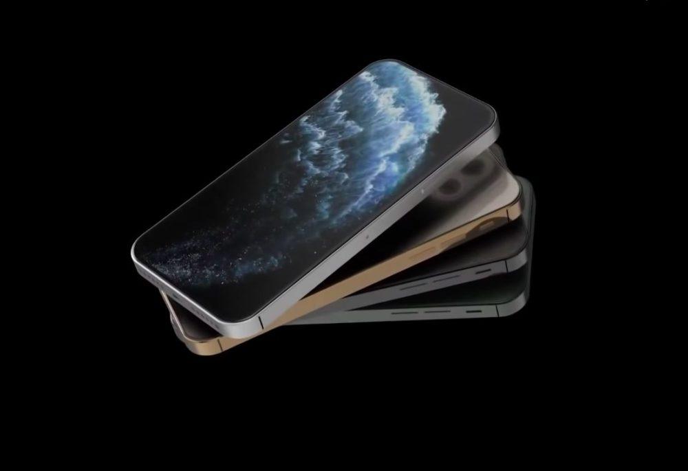 Concept iPhone 12 iPhone 12 : un concept sans bordures, sans encoche, avec 4 appareils photo