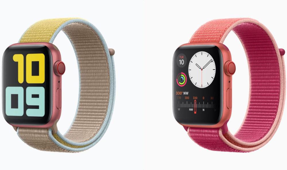 product red apple watch 2020 copy Une Apple Watch Series 5 (RED) retrouvée dans la base de données dApple