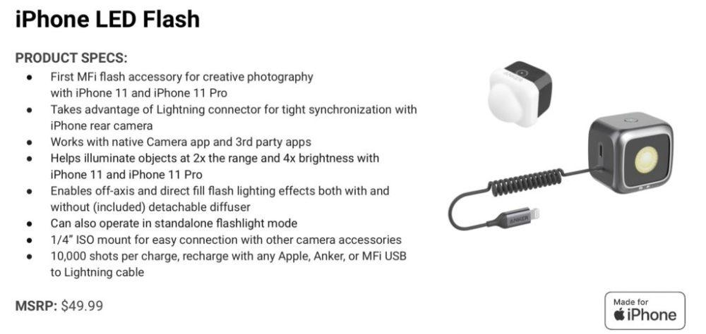 anker mfi iphone led flash 1 Le premier flash LED pour iPhone certifié MFi est désormais disponible