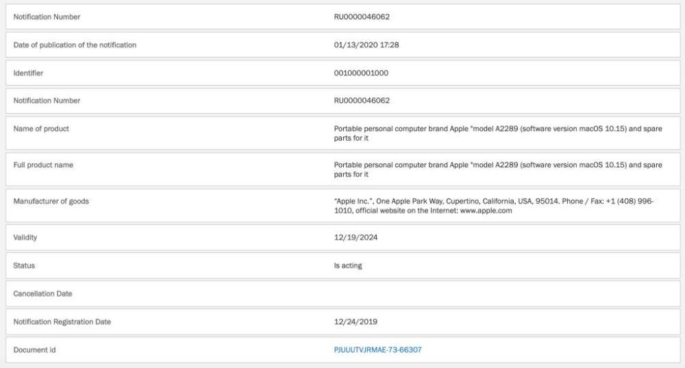 apple macbook eec filing Apple enregistre un nouveau MacBook dans la base de données de lEEC : un MacBook Pro 13″ ?