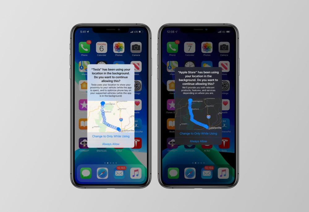 ios 13 localisation iOS 13.3.1 offre la possibilité de désactiver lUltra Wideband des iPhone 11 et sa localisation