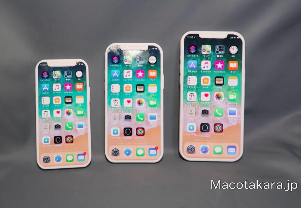 Maquettes iPhone 12 Des maquettes comparent les dimensions des iPhone 12 avec les iPhone 11