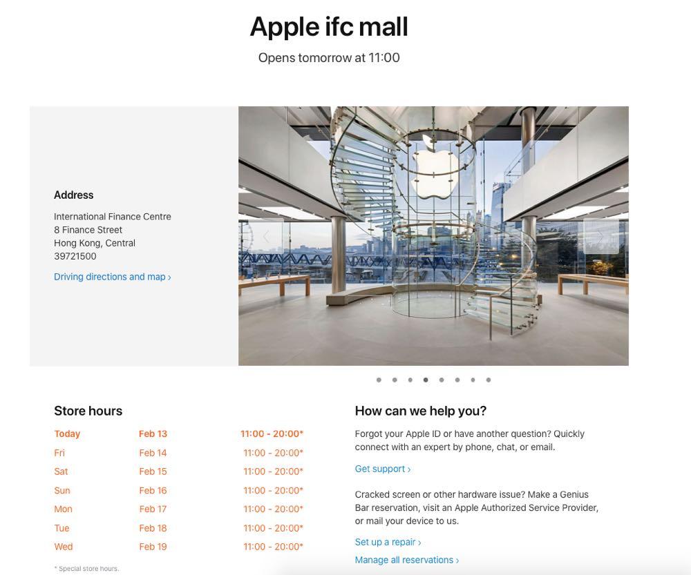 apple store chine horaires Les Apple Store de Hong Kong rouvrent partiellement