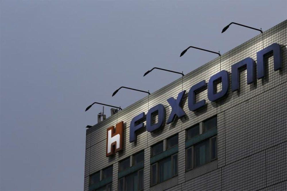 Foxconn Chine Foxconn va délocaliser pour la première fois la production diPad (et de MacBook) hors de la Chine