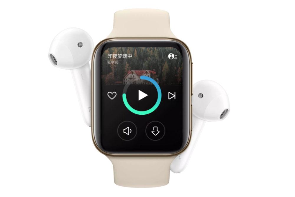 OPPO Watch 5 OPPO dévoile sa montre connectée ; vous pourrez la confondre avec une Apple Watch