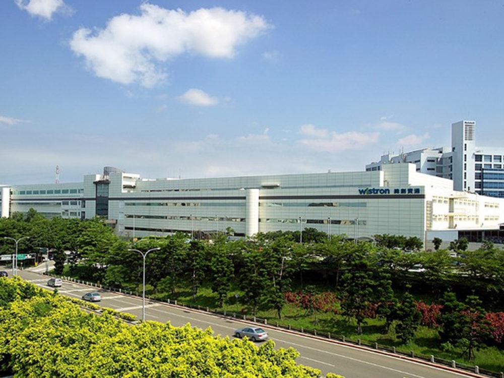 Usine Wistron Assembleur iPhone Apple Lassembleur diPhone dApple Wistron va délocaliser 50% de sa production hors de Chine dici 2021