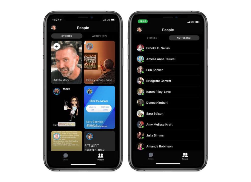 facebook messenger redesign Facebook Messenger sur iOS : nouveau look, 2 fois plus rapide et 75% plus petite