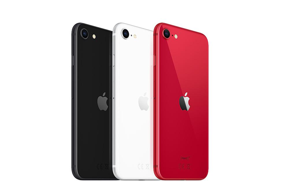 Apple dévoile liPhone SE 2020 : 489 euros, 3 coloris, mode Portrait... puissance similaire à liPhone 11