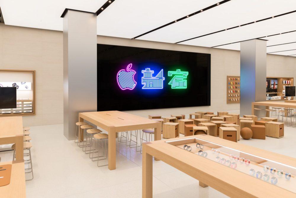 Au Japon, certains Apple Store commencent à reprendre leurs activités