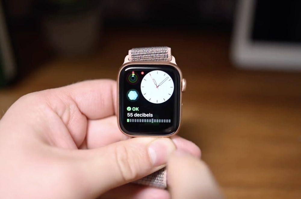 Cadrans watchOS 6.1 watchOS 6.2.5 et watchOS 5.3.7 sont disponibles pour tout le monde