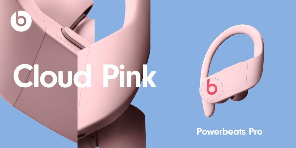 PowerBeats Pro Nouveaux Coloris Cloud Pink Powerbeats Pro : les 4 nouvelles couleurs sont officialisés et seront disponibles le 9 juin