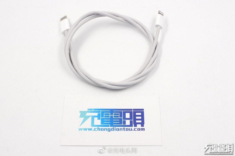 Une rumeur affirme que liPhone 12 arrivera avec un nouveau câble Lightning vers USB C tressé