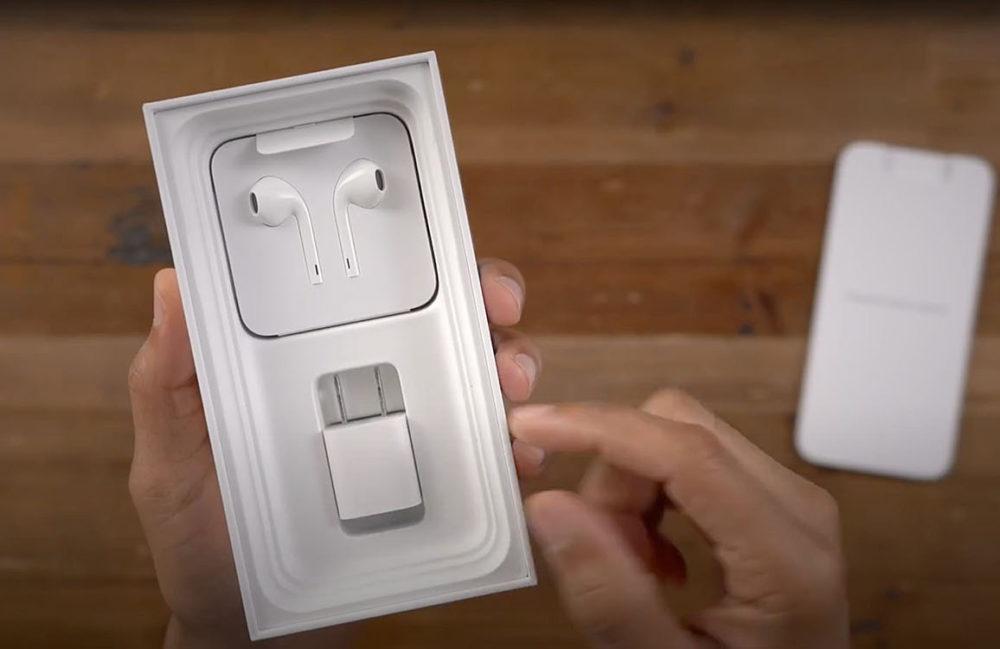 iPhone 12 Boite La bêta 2 diOS 14.2 confirme la disparition des écouteurs de la boîte des iPhone 12