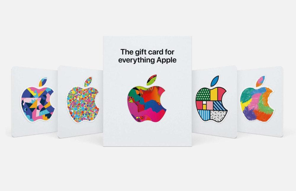 Cartes Cadeaux Apple Les nouvelles cartes cadeaux Apple peuvent être utilisées partout (Apple Store, App Store, iTunes)