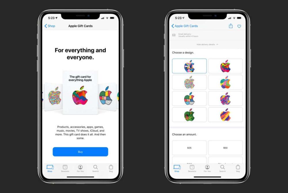 Nouveaux Cartes Cadeaux Apple Les nouvelles cartes cadeaux Apple peuvent être utilisées partout (Apple Store, App Store, iTunes)