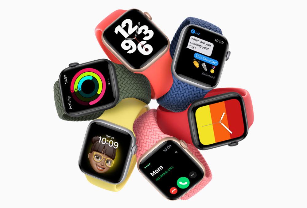 Apple Watch SE Apple Watch SE : une montre plus abordable avec des fonctionnalités essentielles