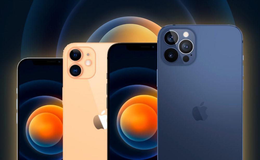 Rendus iPhone 12 iPhone 12 Pro : une rumeur indique un Face ID plus rapide, un zoom amélioré et une meilleure autonomie