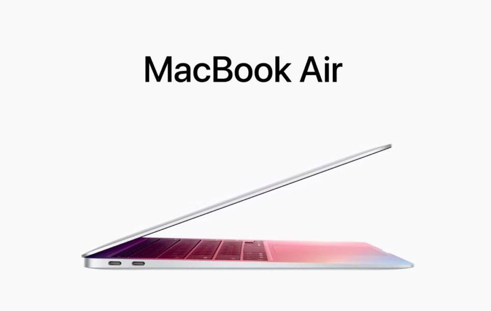 MacBook Air Apple Silicon M1 MacBook Air : un modèle avec MagSafe et des bordures fines dans les parages ?