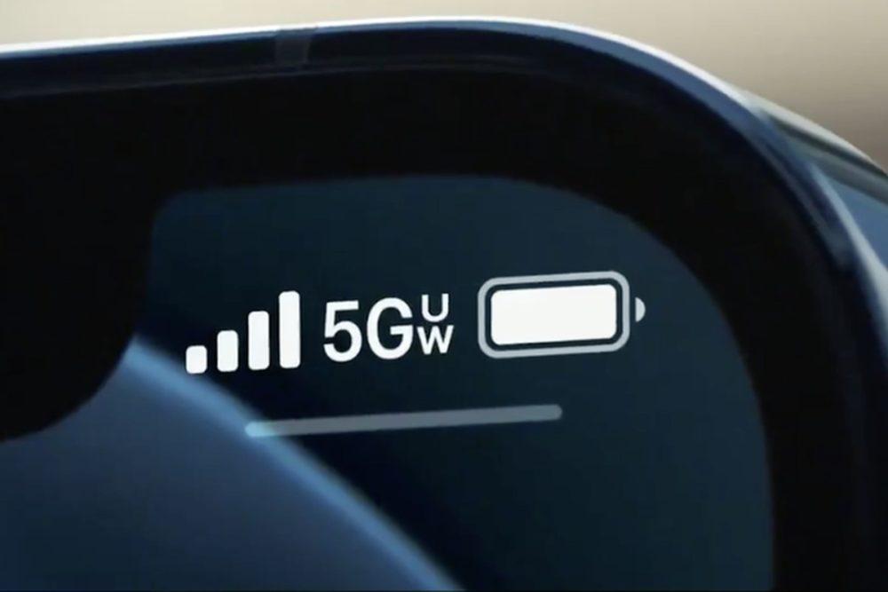 iPhone 12 5G Logo iPhone 12 : le logo 5G peut apparaître alors que vous êtes en 4G