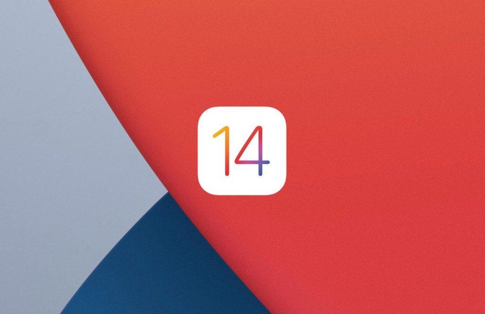 iOS 14 iPadOS 14 iOS 14.7 et iPadOS 14.7 : la bêta 5 est disponible au téléchargement
