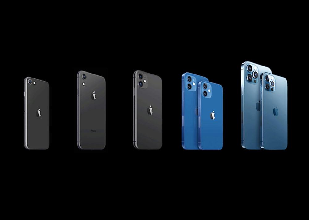 iPhone 12 iPhone SE Noël 2020 : aux États Unis, les iPhone ont contrôlé les activations de smartphones